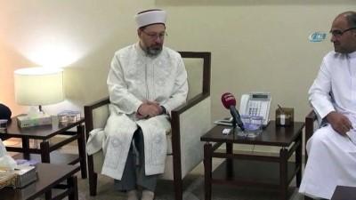 - Diyanet İşleri Erbaş, Filistin Evkaf Bakanı Hasan Es Sayfi'yi Kabul Etti