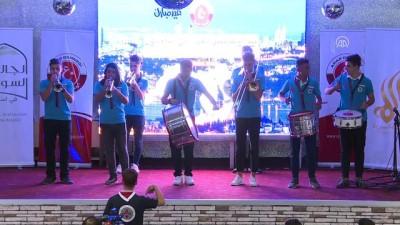 Suriyeli çocuklar bayram etkinliğinde buluştu - İSTANBUL