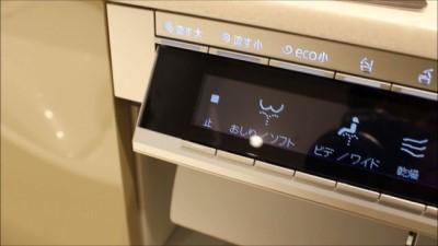 - 90 Bin Liralık Yüksek Teknoloji Japon Tuvaletleri