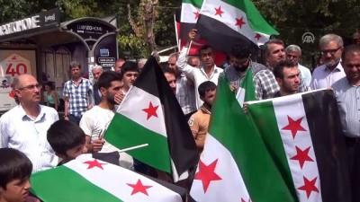 İdlib'e hava saldırılarına tepki - ADIYAMAN