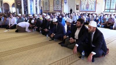 Kur'an-ı Kerim'i Güzel Okuma Yarışması Erkekler Türkiye Finali - KAHRAMANMARAŞ