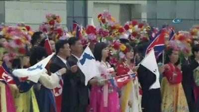 - Koreli Liderler Üçüncü Kez Bir Arada