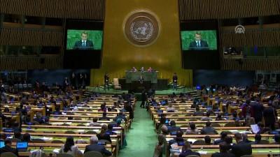Macron: 'Suriye konusunda ABD'nin pozisyonunda değişiklikler var' - NEW YORK