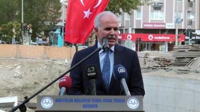 Diyanet İşleri Başkanı Prof. Ali Erbaş'ın katılımıyla Müftülük Külliyesi'nin temeli atıldı