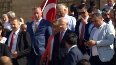 CHP 95'inci yıldönümü kapsamında Anıtkabir'i ziyaret etti