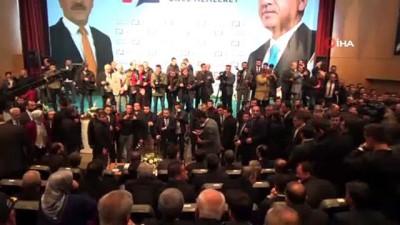 """yerel yonetimler -  AK Partili Çelik: """"Suriye'nin kuzeyindeki tehditlere asla müsaade etmeyeceğiz"""""""