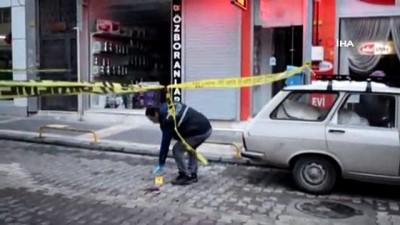 bicakli kavga -  Malatya'da bıçaklı kavga: 1 ağır yaralı