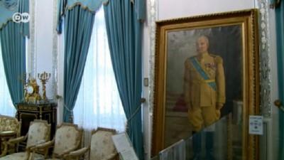 Şah Rıza Pehlevi'den 40 yıl sonra İran