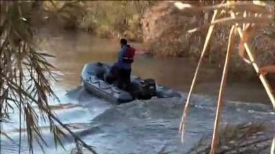 Menderes Nehri'ne düşen Tuncay Asar'ı arama çalışmaları devam ediyor - AYDIN