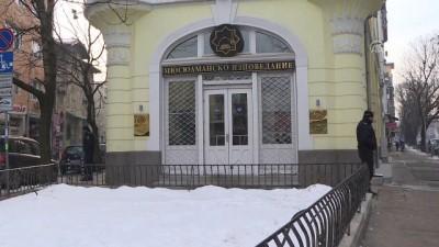 hatira fotografi - Soylu, Bulgaristan Cumhuriyeti Müslümanlar Diyaneti Başmüftüsü'nü ziyaret etti - SOFYA