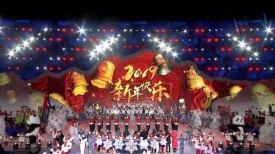 Çin'de 2019 için görkemli şölen