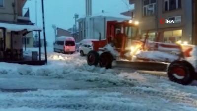 Tunceli'nin 4 ilçesinde eğitime kar tatili