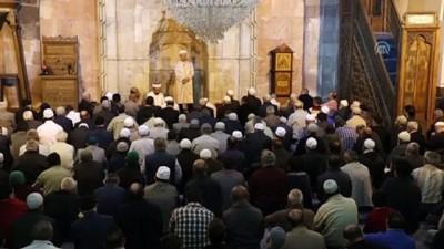 sabah namazi - Mehmetçik için camilerde Fetih suresi okundu - KAYSERİ
