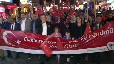 Eyüpsultan'da Cumhuriyet Bayramı mehteranla kutlandı
