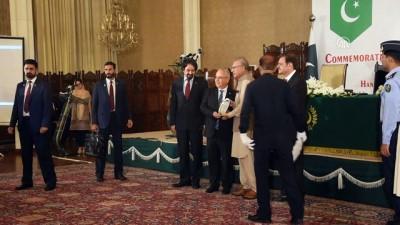 devir teslim - Türk Kızılay'dan Pakistan'a mobil kan bağış aracı desteği - İSLAMABAD