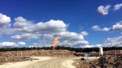 Kapaklı'da zengin doğalgaz rezervi bulundu