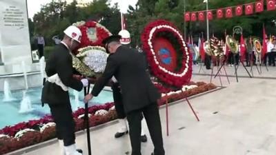 Büyük Önder Atatürk'ü anıyoruz - ADANA