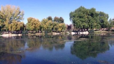 evrese - Ceyhan Nehri'nin kaynağı Pınarbaşı güzelleştirilecek - KAHRAMANMARAŞ