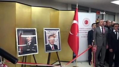 Bakan Çavuşoğlu, Nagoya Başkonsolosluğunun Açılışını Yaptı - Bakan Çavuşoğlu'ndan Yurt Dışında Yaşayan Türk Vatandaşlarına Ehliyet Müjdesi