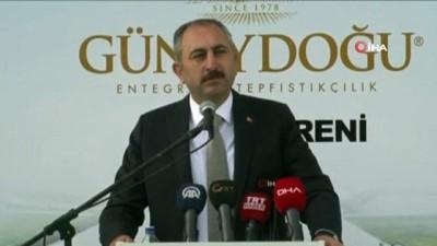 """hukuk devleti -  Bakan Gül: """"Yargı reformu ile Türkiye hukuk sistemi daha adil bir hale gelecek"""""""