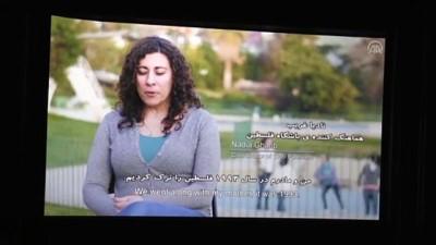 Türk yönetmenlerin Filistin belgeseline Tahran'da yoğun ilgi - TAHRAN