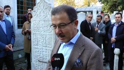 anma toreni -  Ünlü Türk Astronomu Ali Kuşçu anıldı