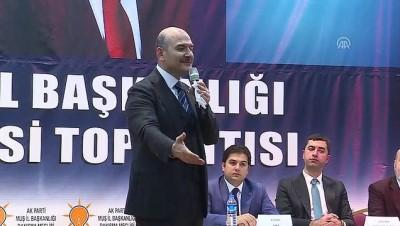 Soylu: 'Durmak yok yola devam inşallah' - MUŞ