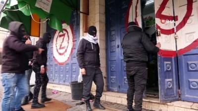 - El-Halil'de İsrail'in kentteki yeni yerleşim planı protesto ediliyor