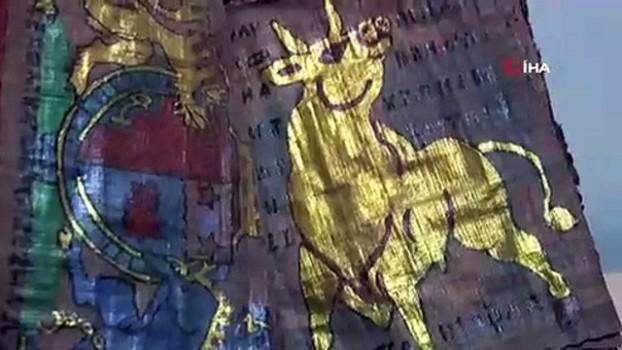 hayat agaci -  Hz. İsa'nın hayatını anlatan bin yıllık kitaplar Denizli'de yakalandı