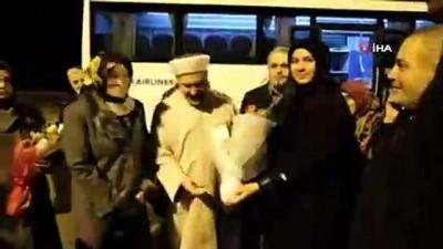 Diyanet İşleri Başkanı Prof. Dr. Ali Erbaş Erzincan'a geldi