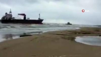 kuru yuk gemisi -  - Türk kuru yük gemisi İtalya'da fırtına nedeniyle karaya oturdu