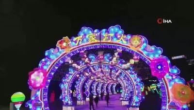 - Çin Yeni Yılı Büyük Bir Coşkuyla Kutlandı - Dünya Liderleri Yeni Yıl Tebriklerini Sundu