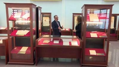 ekince - 60 milyon tarihi belge dijital ortama aktarıldı - ANKARA