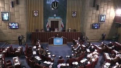 İran Uzmanlar Meclisi başkan yardımcılığına Reisi seçildi - TAHRAN