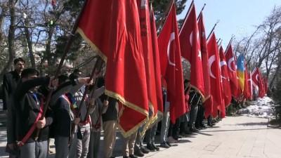 18 Mart Şehitleri Anma Günü ve Çanakkale Deniz Zaferi'nin 104. yıl dönümü - AĞRI