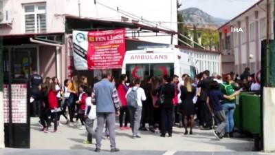 11 öğrenci gıda zehirlenmesi şüphesiyle hastaneye kaldırıldı