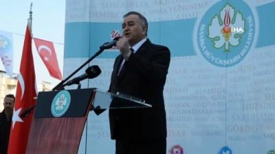 MHP'li Akçay: 'Cumhur ittifakı mertçe bir ittifaktır'