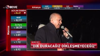 turkiye - Cumhurbaşkanı Erdoğan 'Balkon Konuşması'nda seçimleri değerlendirdi