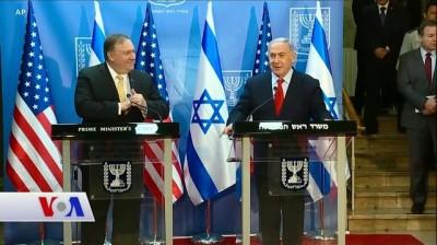 'Golan Tepeleri Kararı Bölgedeki Tansiyonu Yükseltecektir'