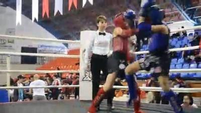 Okullar Arası Yıldızlar Muay Thai Şampiyonası - KÜTAHYA