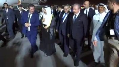 TBMM Başkanı Mustafa Şentop Katar'da - DOHA
