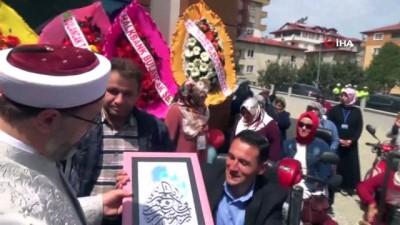 Diyanet İşleri Başkanı Prof. Dr. Ali Erbaş, Giresun'da açılışa katıldı