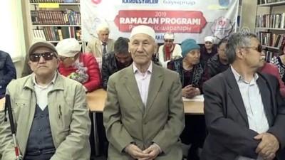 gorme engelli - TDV'den Kazakistan'da görme engellilere gıda yardımı - NUR SULTAN