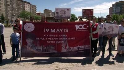 19 Mayıs Atatürk'ü Anma Gençlik ve Spor Bayramı - ELAZIĞ