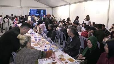 Adalet Bakanı Gül, iftar çadırında gençlerle iftarını açtı - ANKARA