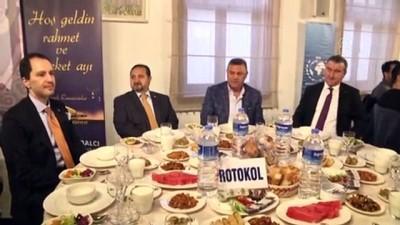 medya kuruluslari - Anadolu Yayıncılar Derneği iftarı - ANKARA