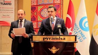 baskent - Mısır'daki Türkler ülkenin iş ve sanat camiasıyla bir araya geldi - KAHİRE İzle