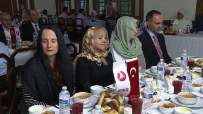 lyon - THY'den Amerika Diyanet Merkezi'nde iftar - WASHINGTON