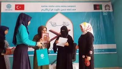 ramazan ayi - TMV Mezar-ı Şerif Kız Lisesi Kur'an-ı Kerim Güzel Okuma Yarışması - MEZAR-I ŞERİF