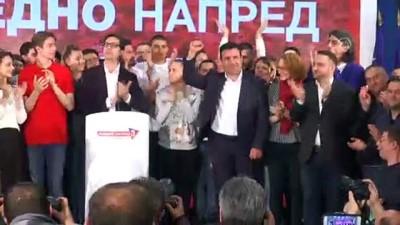 Kuzey Makedonya'daki cumhurbaşkanlığı seçimi